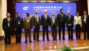 group-at-china-conference-600x380